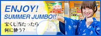 ENJOY! SUMMER JUMBO!!